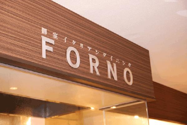 forno_001