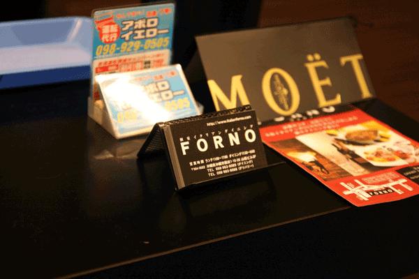 forno_007
