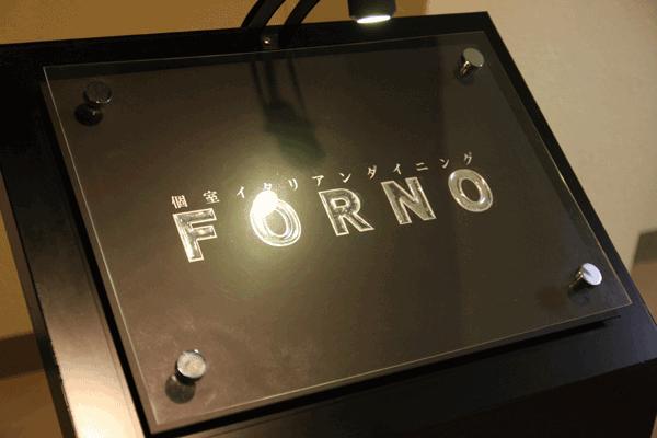 forno_008