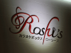 roshis_001
